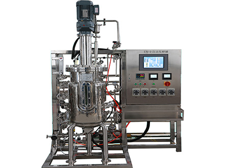 PLC controlled automatic liquid strain fermenter
